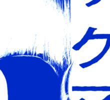 Rockman Sticker