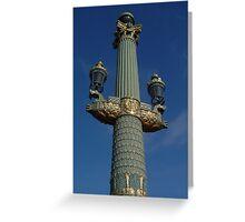 Lumiere de la Place de la Concorde Greeting Card