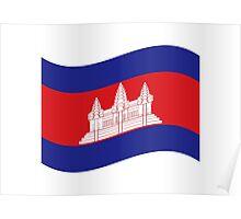 Cambodian Khmer Flag Wave Poster