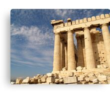 The Acropolis Canvas Print