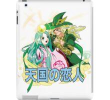 Heavenly Couple iPad Case/Skin