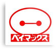 Big Hero Kanji Metal Print