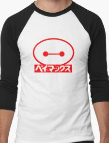 Big Hero Kanji Men's Baseball ¾ T-Shirt