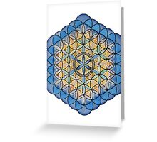 Mandala :  Life's Fruit   Greeting Card