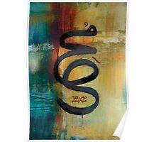 Calligraphy - Mohammed PBUH Poster