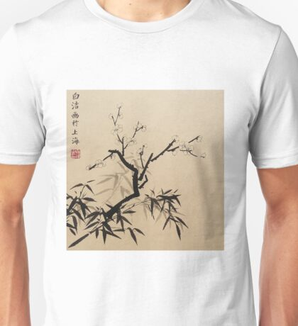 Plum Blossom With Bamboo - Ink Unisex T-Shirt