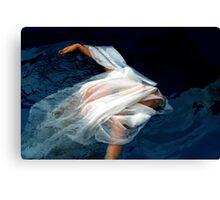 """Broken Heart"" Canvas Print"