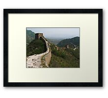 The Great Wall #2 Framed Print