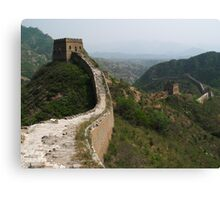 The Great Wall #2 Canvas Print
