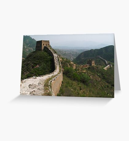 The Great Wall #2 Greeting Card