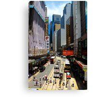 Central Streets - Hong Kong. Canvas Print