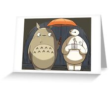 The Adorables Greeting Card