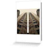 Hong Kong Apartments with sweeping angle Greeting Card