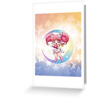 Chibi Sailor Chibi Moon Greeting Card