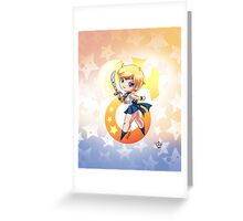 Chibi Super Sailor Uranus Greeting Card
