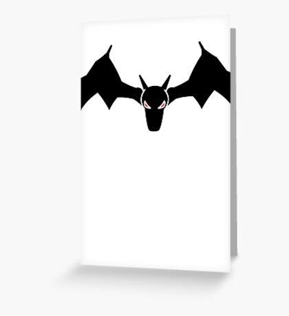 Charizard's dominion Greeting Card