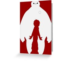 Baymax and Hiro Greeting Card