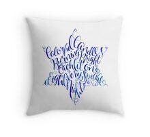 Star of David Hanukkah Chanukah Print Watercolor Typography Throw Pillow