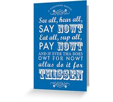 A Yorkshire Motto Greeting Card