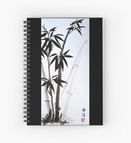 Black Bamboo - Ink Spiral Notebook