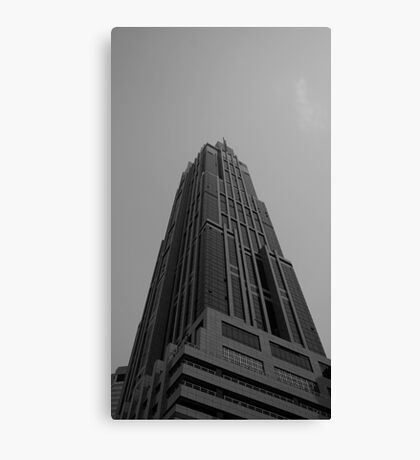 Looking Up v3 - Hong Kong New World Tower, Shanghai Canvas Print
