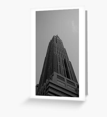 Looking Up v3 - Hong Kong New World Tower, Shanghai Greeting Card