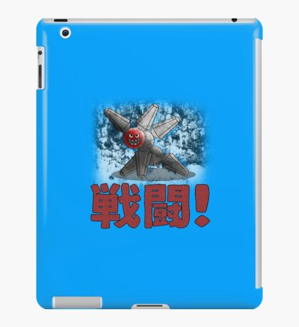 Hiro's Battle Bot iPad Case/Skin