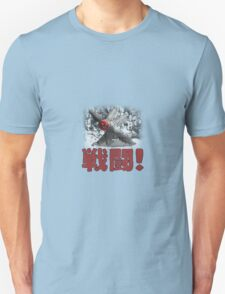 Hiro's Battle Bot T-Shirt