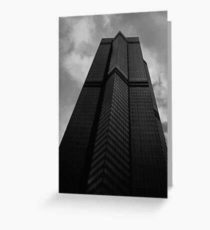Looking Up v6 - The Centre, Hong Kong Greeting Card