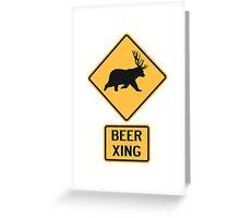 Bear Deer Beer Crossing Greeting Card