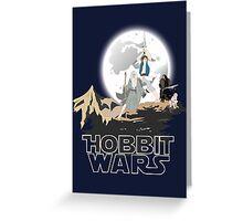 Hobbit Wars Greeting Card