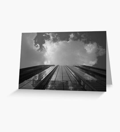 Looking Up v8 - AIG building, Hong Kong Greeting Card