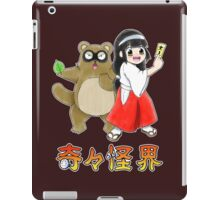 Pocky and Rocky (Super Famicom Version) iPad Case/Skin