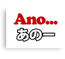 Ano... (Japanese for Umm...I Was Thinking) Canvas Print