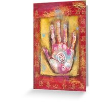 Chinese Energy Hand Greeting Card