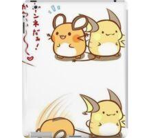 Pokémon - Dedenne & Raichu iPad Case/Skin