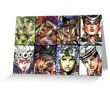 Jojo's Bizarre Adventure - The 8 Jojos Greeting Card