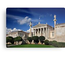 The Academy of Athens Metal Print