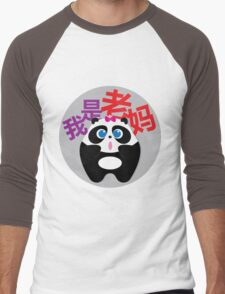 MUMMY BUIBUI THE PANDA Men's Baseball ¾ T-Shirt