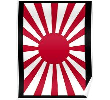 War flag, Imperial Japanese Army, JAPAN, Portrait Poster
