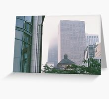The Sears Tower is Hiding Greeting Card