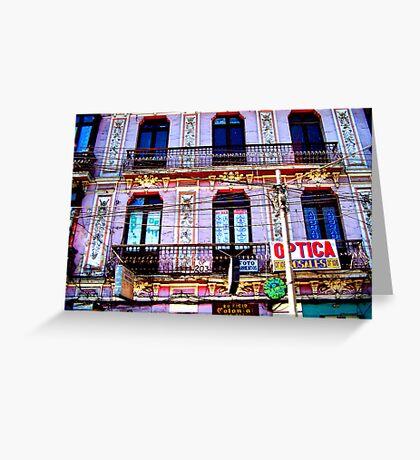 facade Greeting Card