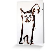 Scat, Cat! 46 Greeting Card