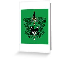 Viridis Draconis monstrum Greeting Card