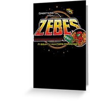 Greetings from Zebes! Greeting Card