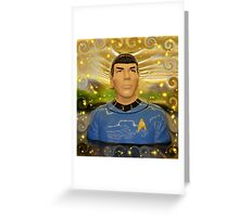 To Boldly Go Where No Hobby Lobby Cookie Jar Has Gone Before Greeting Card