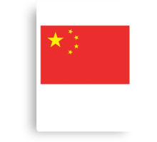 CHINESE FLAG, Flag of China, People's Republic of China, China, Pure & Simple Canvas Print
