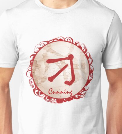 Japanese Kanji with meaning - Cunning Unisex T-Shirt