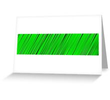 A blade of grass Greeting Card