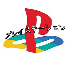 PLAYSTATION LOGO JAPANESE by Kitteen
